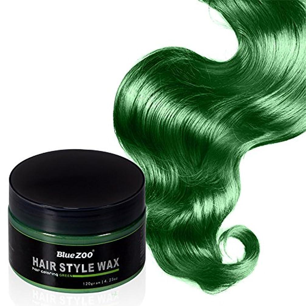 最小化する高揚した聖歌Rabugoo 使い捨てヘアダイクリームヘアカラーマッドヘアワックスヘアカラー用品 green