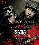 SABA SURVIVAL GAME SEASONI Ultimate Blu-ray