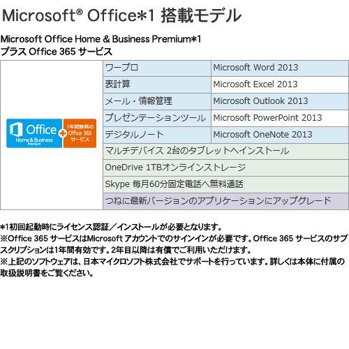 『東芝 dynabook AZ35/UB 東芝Webオリジナルモデル (Windows 10 Home/Office Home and Business Premium プラス Office 365 サービス/15.6型/core i5/ブラック) PAZ35UB-SWA』の3枚目の画像