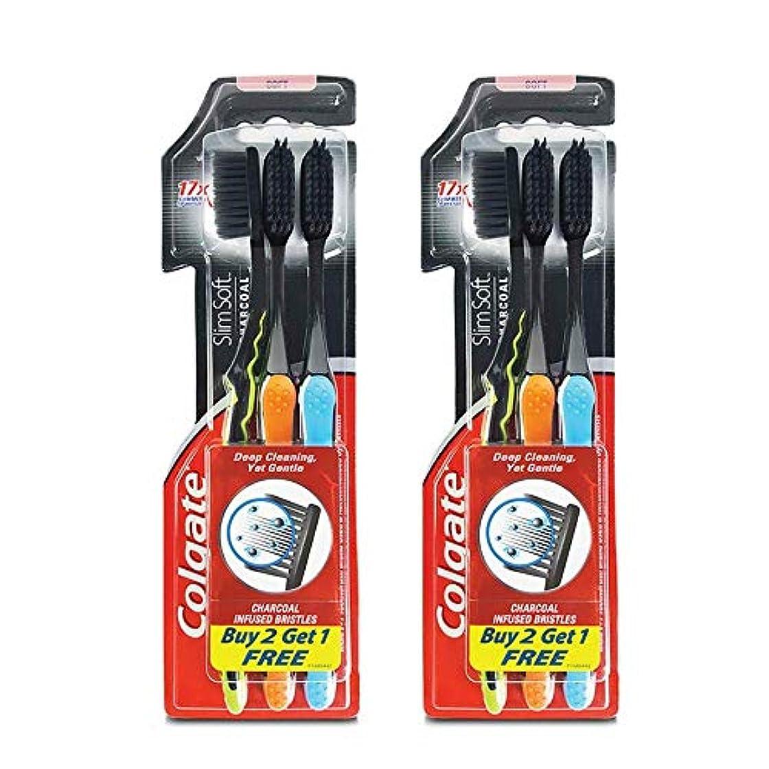 後退するシャープスピンColgate Slim Soft Charcoal Toothbrush (Buy 2 Get 1) (Pack Of 2)