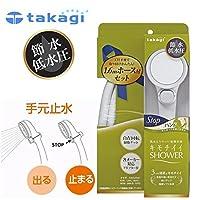 takagi タカギ 浴室用シャワーヘッド キモチイイシャワピタホースセットT ハンドタイプ【同梱・代引不可】