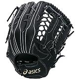 asics(アシックス) 野球 ジュニア軟式用グローブ(外野手用) ゴールドステージ BGJ5LU ブラック/ホワイト LH