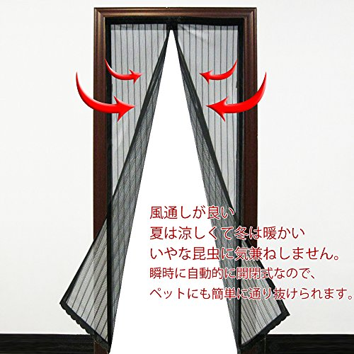 Anpro玄関網戸虫よけ断熱自動式磁気カーテンドア用メッシュ取付簡単ブラック90×210cm
