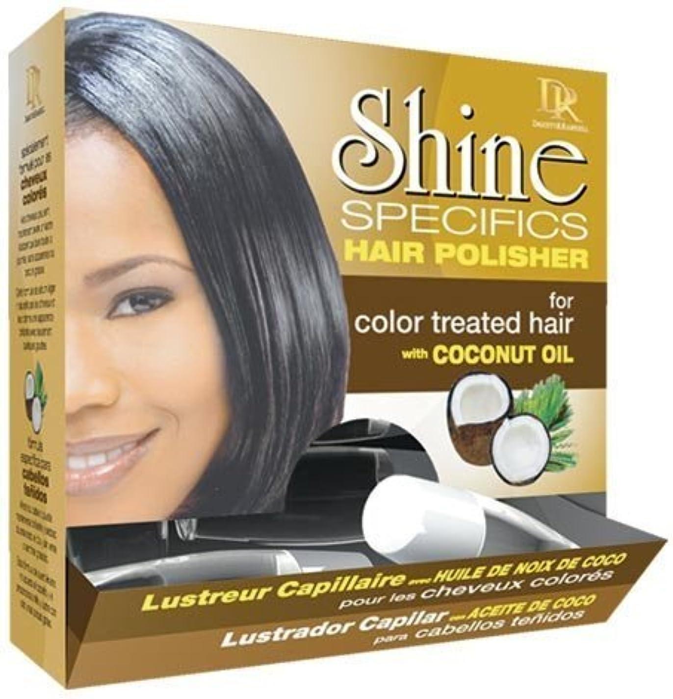 前部によって入射Daggett & Ramsdell Shine Specifics Hair Polisher For Color Treated Hair With Coconut Oil (18 Pieces Dispenser)...