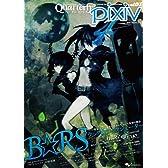 Quarterly pixiv vol.1(エンターブレインムック)
