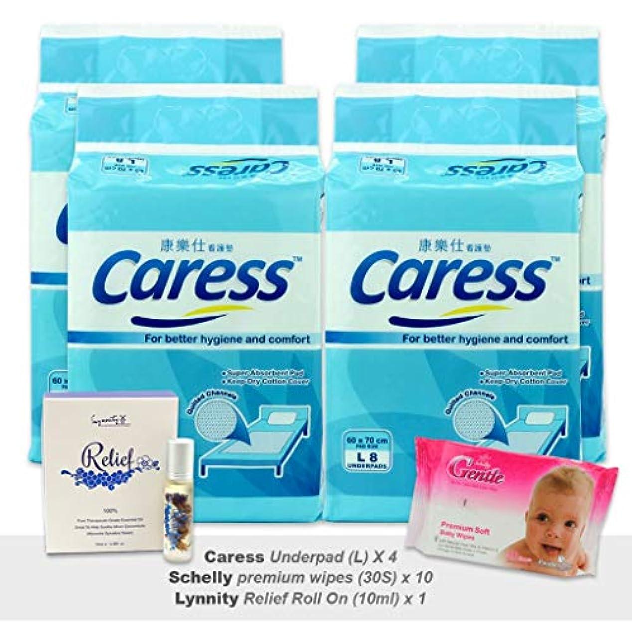 有罪パス名声Caress Diapers 4×スーパープロテクトアンダーパッドサイズl愛撫+ freeエッセンシャルオイルロールオンと10×プレミアムジェントルソフトワイプ(30代)