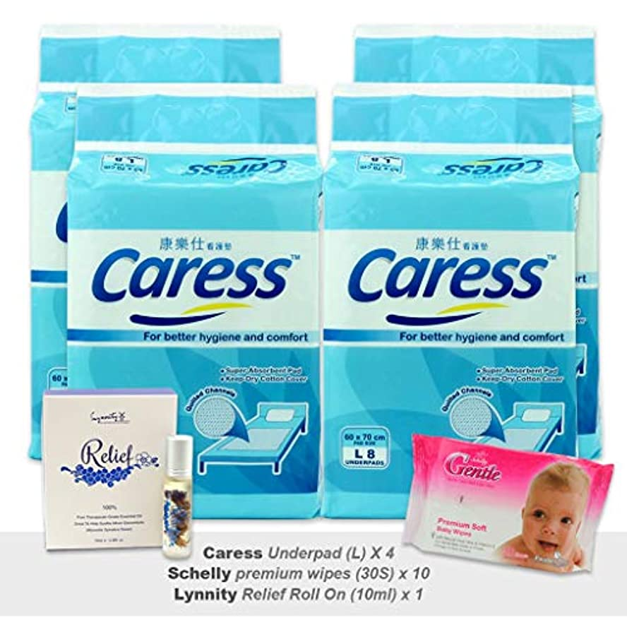 Caress Diapers 4×スーパープロテクトアンダーパッドサイズl愛撫+ freeエッセンシャルオイルロールオンと10×プレミアムジェントルソフトワイプ(30代)