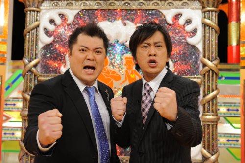 ブラマヨとゆかいな仲間たち アツアツっ!完全版 Vol.2 [DVD]