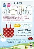 ミキハウス(mikihouse) お泊まりセット サマー ハッピーセット 福袋  (120cm, 男の子)
