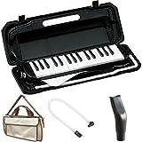 KC 鍵盤ハーモニカ (メロディーピアノ) ブラック P3001-32K/BK + 専用バッグ[Cappuccino] + 予備ホース + 予備吹き口 セット