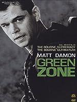 Green Zone (Tin Box) [Italian Edition]