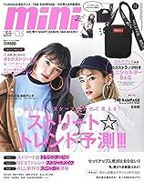 mini(ミニ) 2019年 3月号