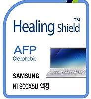 Healingshield スキンシール液晶保護フィルム Oleophobic AFP Clear Film for Samsung Laptop Notebook 9 Always NT900X5U