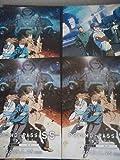 アニメ映画パンフレット劇場版 PSYCHO-PASS サイコパス SS case.1 case.22冊セット