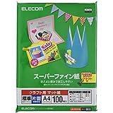 エレコム スーパーファイン紙 クラフト用 標準 片面 A4 100枚 EJK-SHCA4100