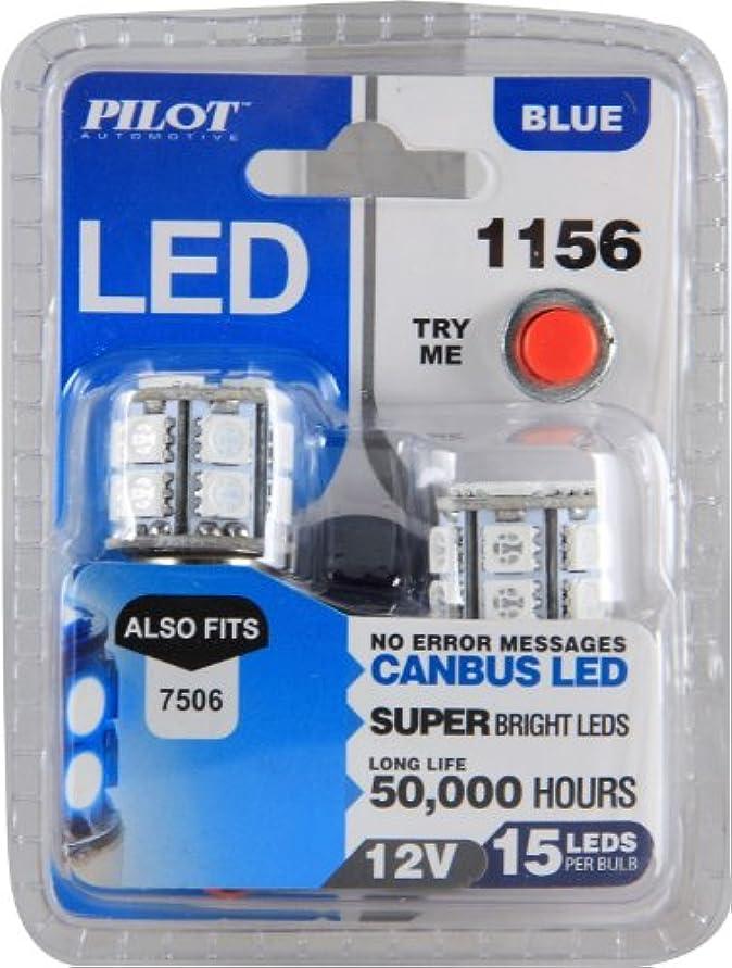 拮抗同級生手首パイロット自動車IL-1156B-15は、交換用LED電球ブルー2ピースキット