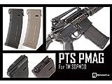 【快調ボルトストップ!!最新版】【MAGPUL PTS製】次世代 M4 PMAG TM SOPMOD 東京マルイ次世代M4電動ガン用DE(ダークアース)