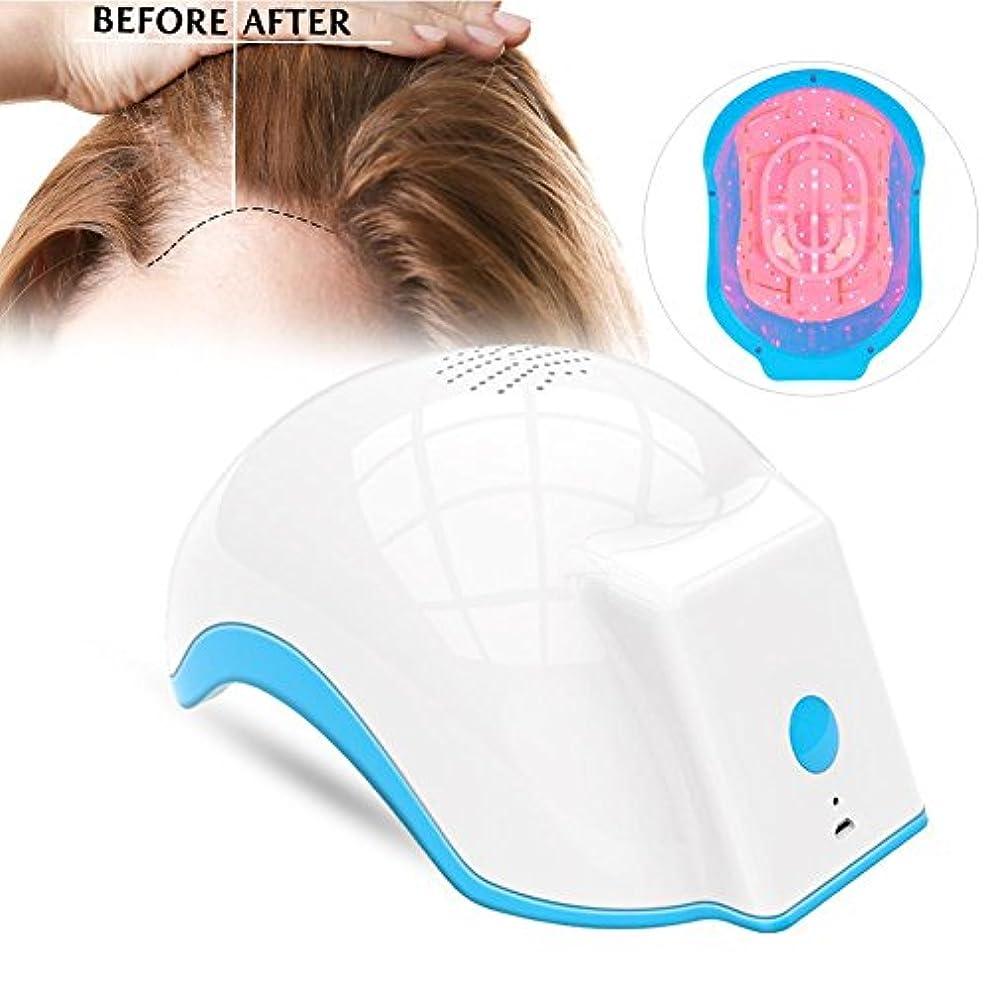 廃棄する不注意銃髪の成長システム髪の再生ヘルメットキャップ薄毛の男性と女性のための脱毛デバイス(米国のプラグ)