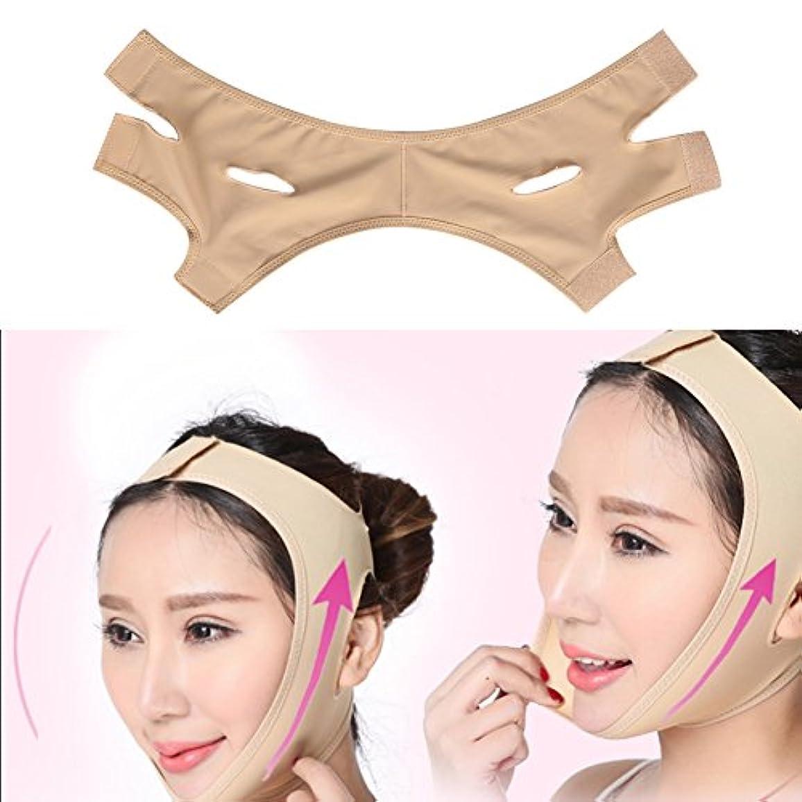 ファンブルバスルーム歌詞フェイス引き締めマスク、フェイスリフトマスク、フェイスリフティング痩身包帯引き締めマッサージシリコンパッド付きフェイスライン、Vラインベルトフェイシャルマスク(XL)