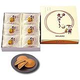 九州銘菓 丸ぼうろ 20個詰 11月27日まで お歳暮 早割 ポイント10倍 !