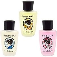 京都限定のオーデコロン「舞妓夢コロン-香水」3個セット -金木犀 山梔子 桜-
