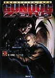 ガンアクションTRPG ガンドッグゼロ (Role&Roll RPGシリーズ)