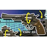 THE銃Part27 リアルガトリングガン編 [4.リボルバータイプ KN-06-04](単品)