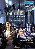 Verdi: Un Ballo in Maschera [DVD]