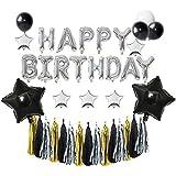 LULAA バルーン 風船 誕生日  パーティー飾り 飾り付け  バースデーセット アルミ HAPPYBIRTHDAY  豪華セット 銀色 黄色ピンク