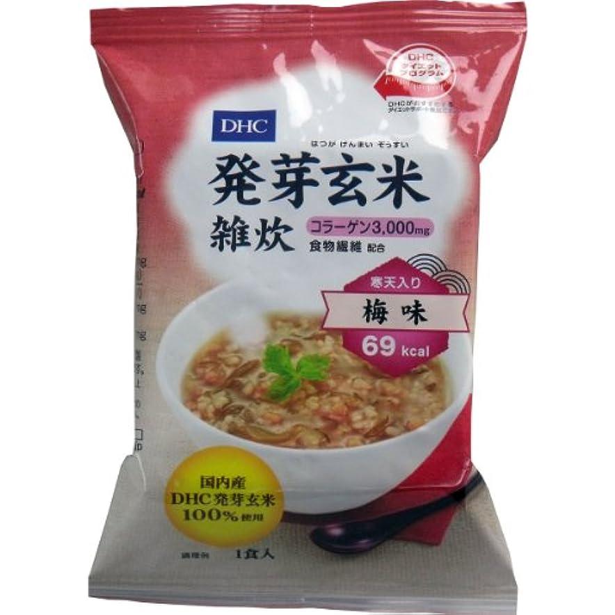 クライマックス緑治すDHC発芽玄米雑炊(コラーゲン?寒天入り) 梅味