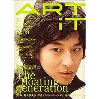 ART iT (アートイット) 2008年 01月号 [雑誌]