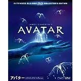アバター エクステンデッド・エディション [Blu-ray]
