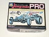 ジャンプマン・プロ NO.4 プロテクター jump man PRO アオシマ文化教材社