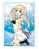 ブシロードスリーブコレクション ハイグレード Vol.2108 Summer Pockets『紬ヴェンダース』Part.5