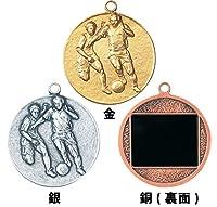 V-SHIKA VLメダル 【Φ40mm真鍮製】柔道 銀仕上げ Y型ケース入り