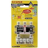 マスプロ電工 屋内用4分配器 全端子電流通過型 4SPFAD-P