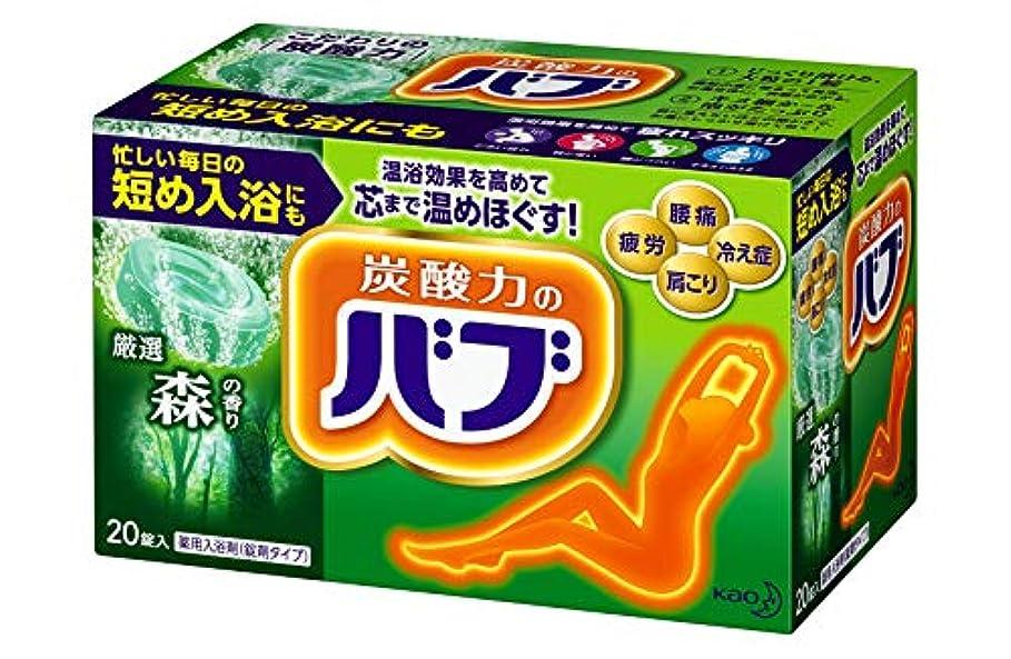 いつかバトルカウンターパートバブ 森 の香り 20錠入 炭酸 入浴剤 薬用  [医薬部外品]