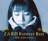 ZARD Forever Best~25th Anniversary~ (季節限定ジャケット-盛夏-バージョン) (数量限定生産)