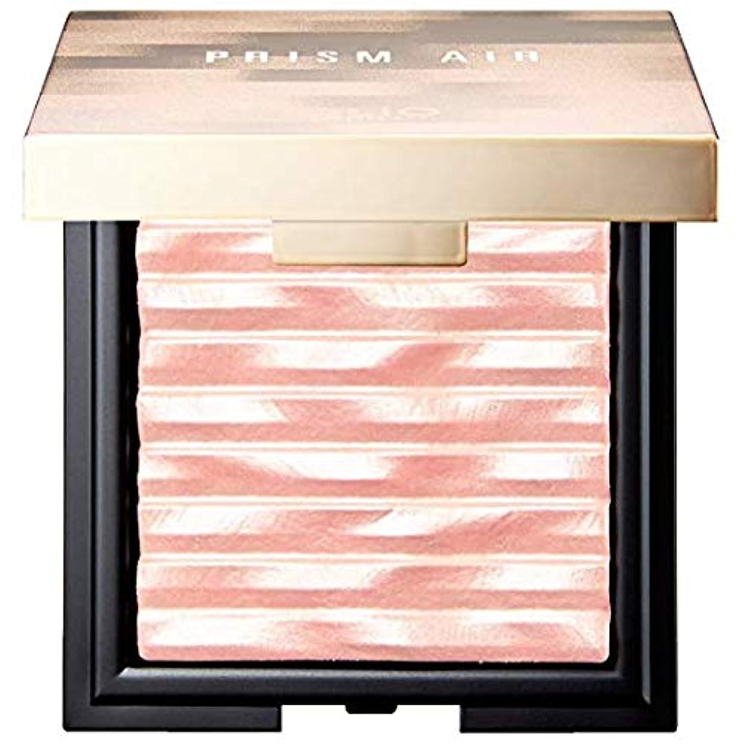 スノーケルバッグオーチャードClio Prism Air Highlighterクリオプリズムエアハイライター (#02 Fairy Pink) [並行輸入品]