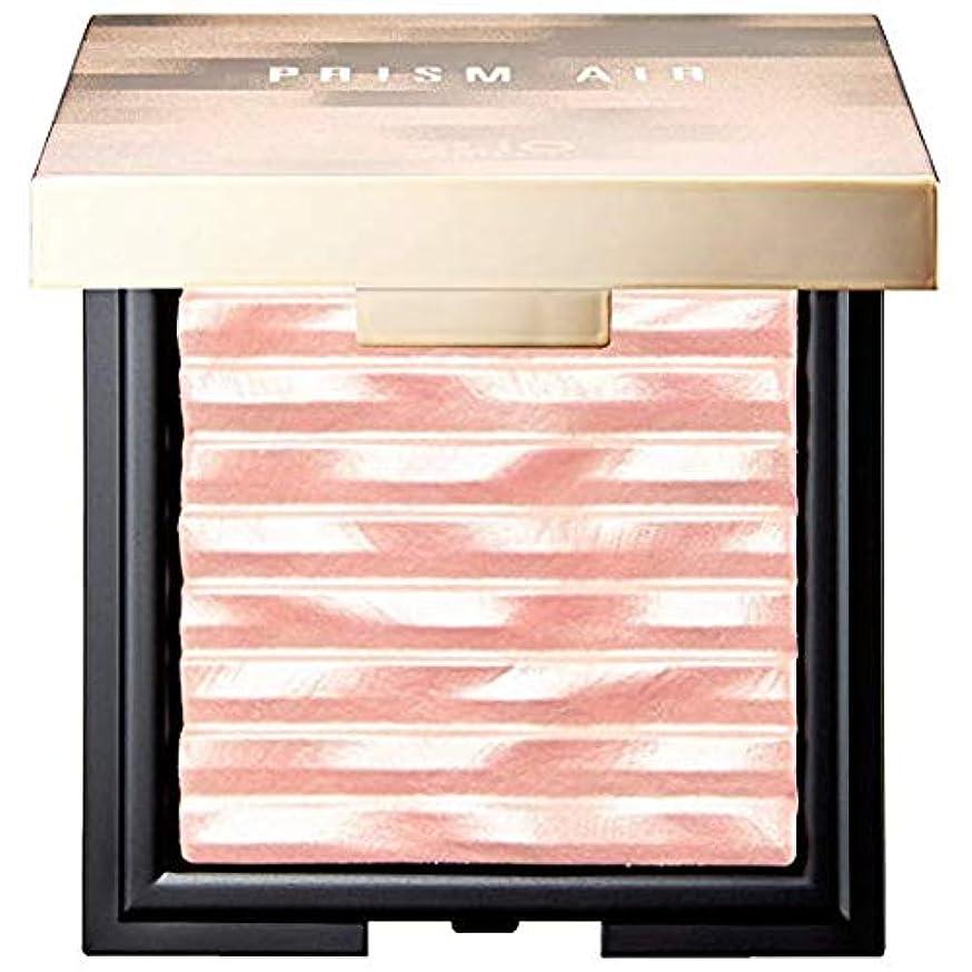 ボーナスロビー貧困Clio Prism Air Highlighterクリオプリズムエアハイライター (#02 Fairy Pink) [並行輸入品]