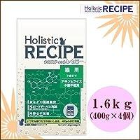 HolisticRECIPE(ホリスティックレセピー) チキン&ライス with フィッシュミール 猫用 7歳まで 1.6kg(400g×4個入)