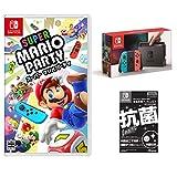 Nintendo Switch 本体 (ニンテンドースイッチ) 【Joy-Con (L) ネオンブルー/(R) ネオンレッド】&【Amazon.co.jp限定】液晶保護フィルムEX付き(任天堂ライセンス商品) + スーパー マリオパーティ - Switch