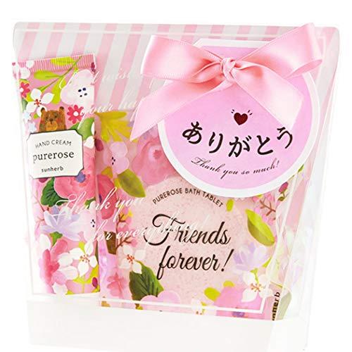 お手軽 プチギフト 香りのギフト 入浴剤 ハンドクリーム セット【170-35】 (ありがとう)
