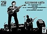 KAZUYOSHI SAITO 25th Anniversary Live 1993-2018 25<26 〜これからもヨロチクビーチク〜 Live at 日本武道館2018.09.07