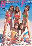 Baccara Five―SUPER GIRL 2001