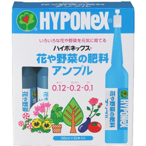 花や野菜の肥料アンプル 35ml×10本入