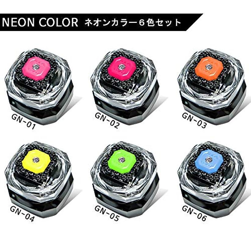 ケーブルカー濃度モニカKENZICO (ケンジコ) 夜光ジェル ネオンカラー お得な 6色SET