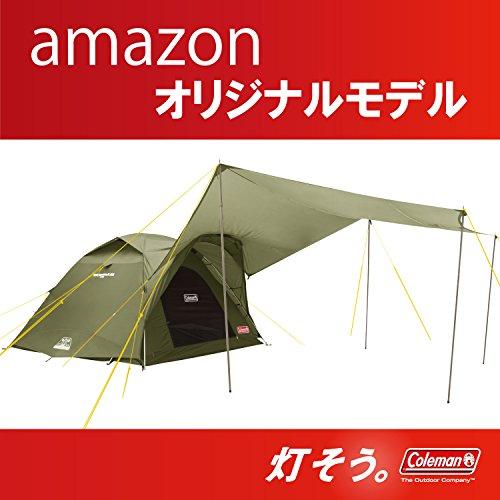 【Amazon.co.jp限定】 コールマン タフワイドドームIV 300 ヘキサタープセット オリーブ