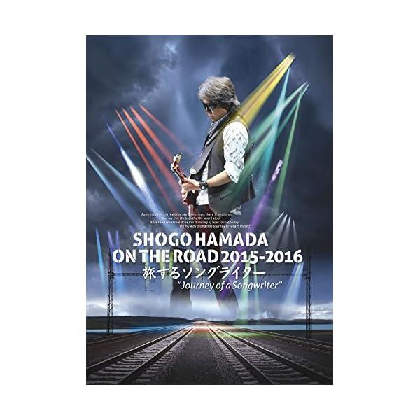 SHOGO HAMADA ON THE ROAD...の商品画像