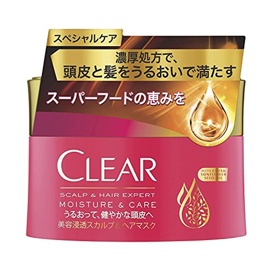 薄いアドバンテージ傾向クリア 美容浸透スカルプ&ヘアマスク (スペシャルケアに) 170g × 3個